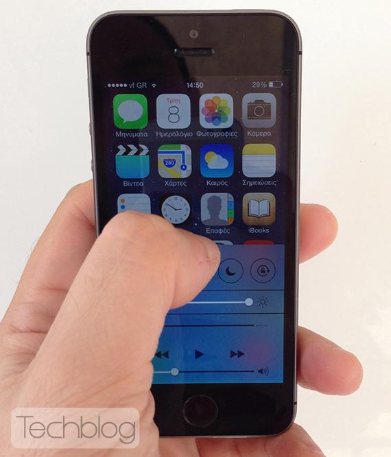 iOS 7 gestures