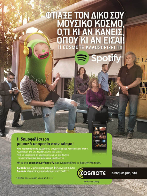 COSMOTE SPOTIFY