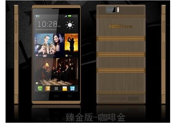 Changhong HONphone H1