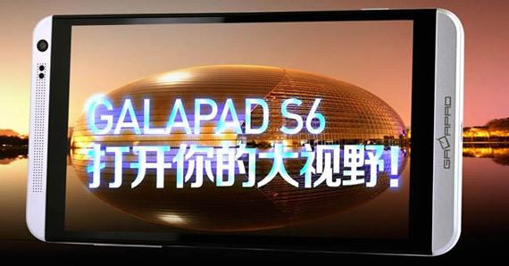 GalaPad S6