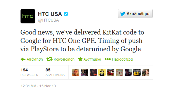 HTC One Google Android 4.4