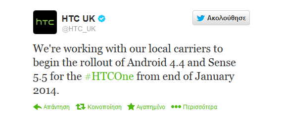 HTC UK Android4.4 Twitter