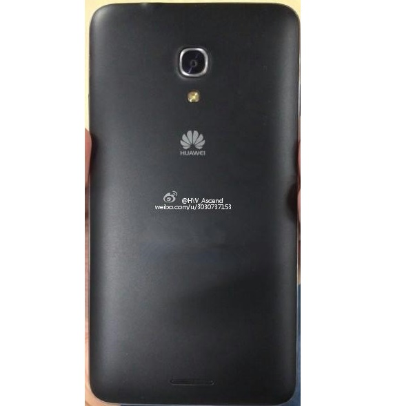 Huawei Ascend Mate 2 leaks