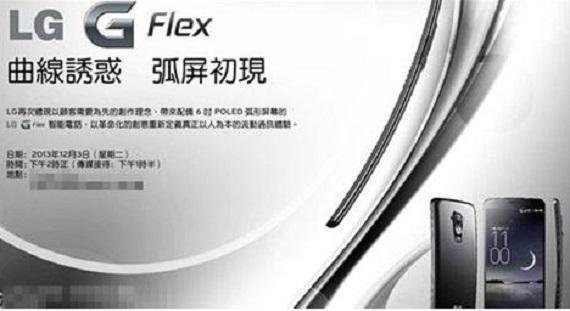 LG G Flex Dec 3