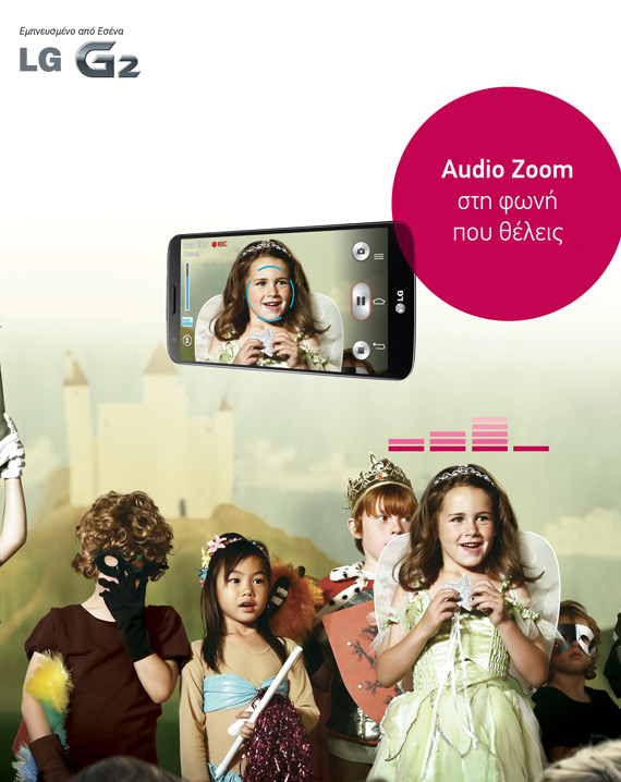 LG G2 Audio-Zoom advertorial