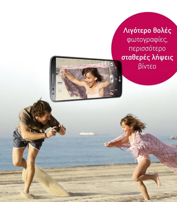 LG G2 camera OIS advertorial