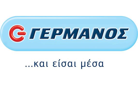 LOGO GERMANOS
