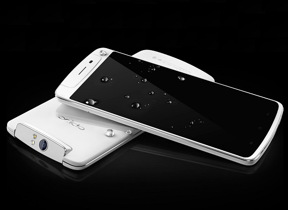 OPPO N1 Limited