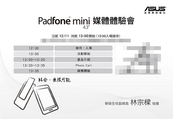 ASUS PadFone Mini Invitation