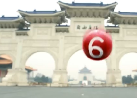 ASUS video teaser CES
