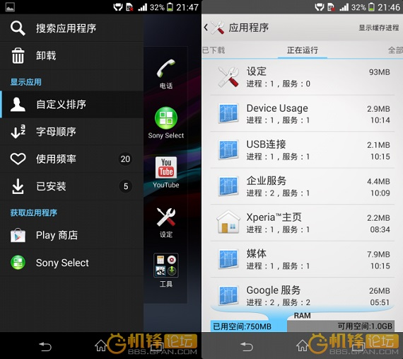 Android Xperia ZL Android 4.3