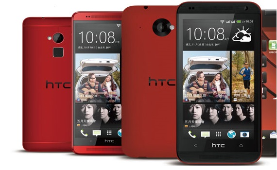 HTC One Max Glamour Red