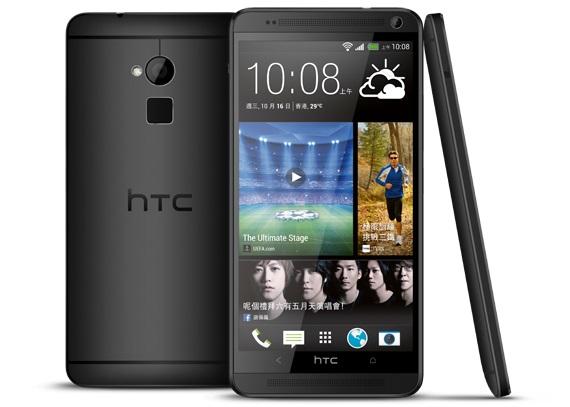 HTC One max Stealth Black
