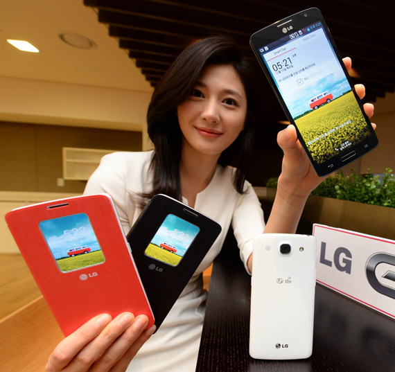 LG GX Korea