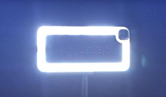 LightStrap