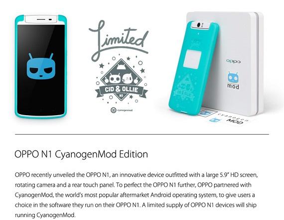 OPPO N1 CyanogenMod Limited Edition 1