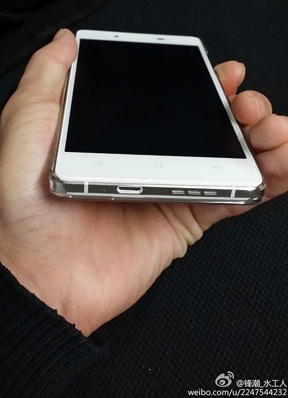 OPPO R1 Hands-On leak