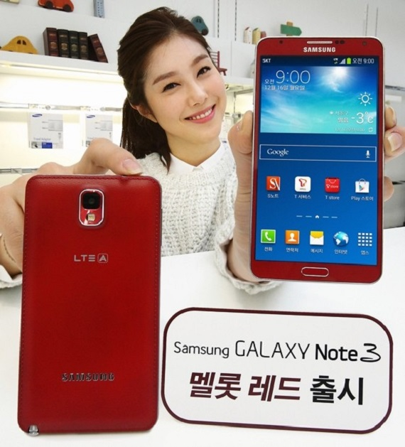 Samsung Galaxy Note 3 Merlot Red