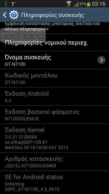 Samsung Galaxy Note II Android 4.3 update