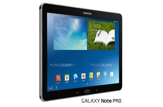 Samsung Galaxy Note Pro 12.2 concept
