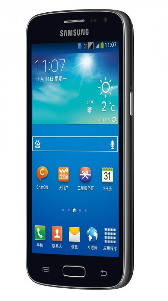 Samsung Galaxy Win Pro