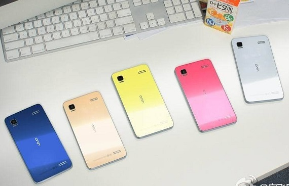 Vivo XPlay 3S Colors