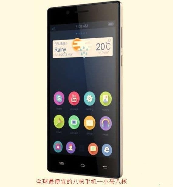 Xiaocai 8-core