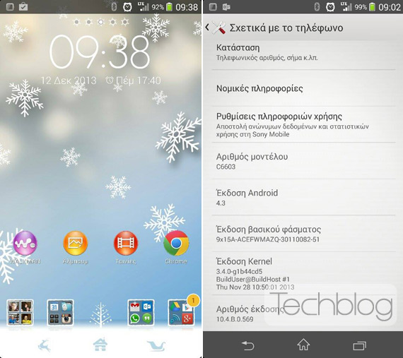 Xperia Z1 ROM Android 4.3