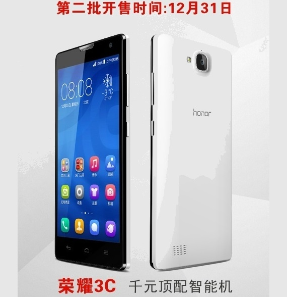 huawei honor 3c sold-out