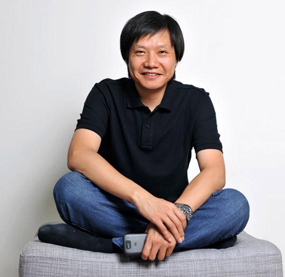 Xiaomi Lei Jun CEO