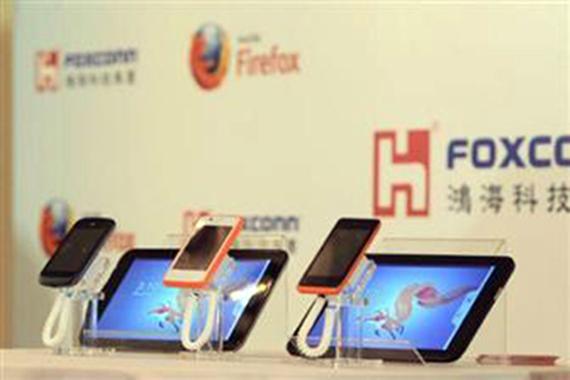Firefox OS tablets