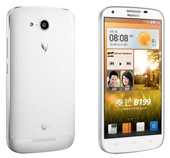 Huawei B199 China