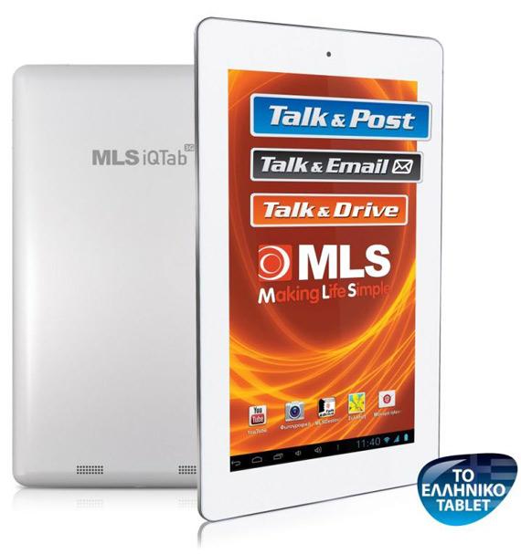 MLS iQTab 3G giveaway