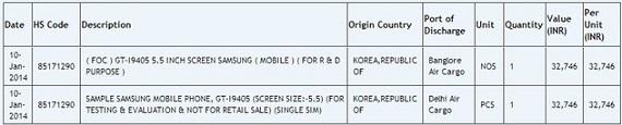 Samsung Galaxy GT-I9405 Specs leak