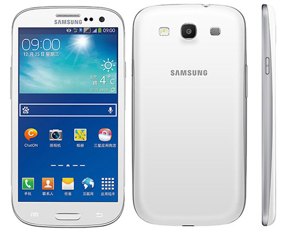 Samsung Galaxy S III neo plus
