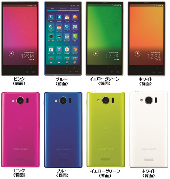 Sharp AQUOS PHONE SERIE mini SHL24
