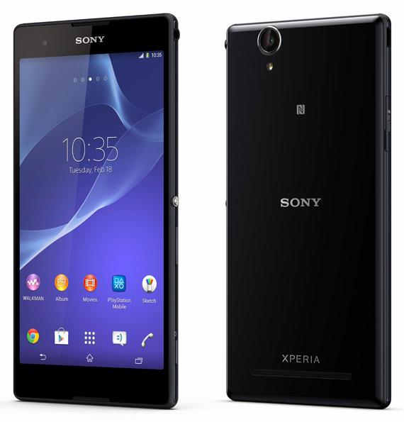 Sony Xperia T2 Ultra πλήρη τεχνικά χαρακτηριστικά και αναβαθμίσεις