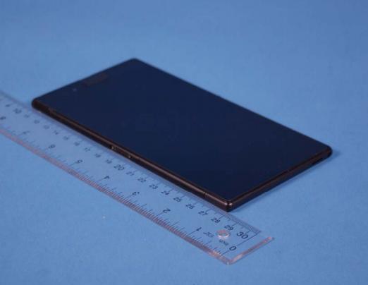 Sony-Xperia Z Ultra WiFi 1