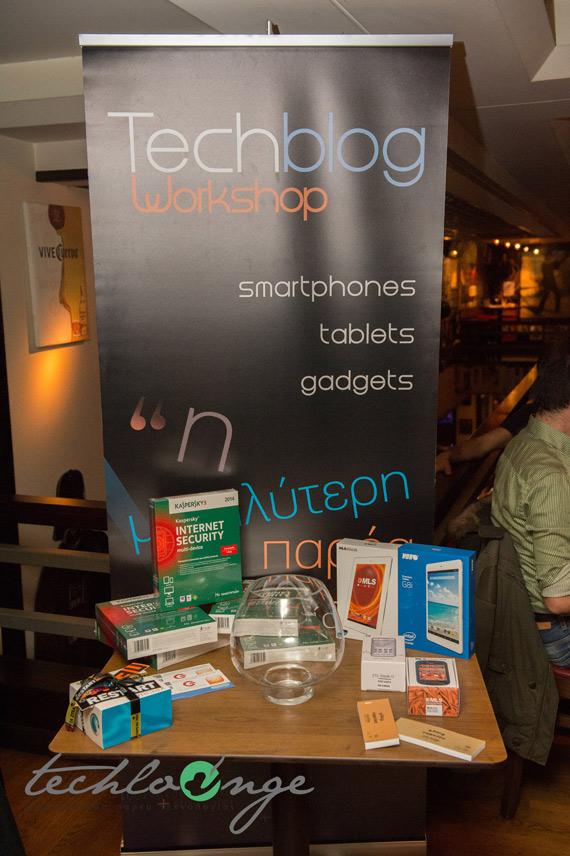 techblog pita athens 2014 techlounge