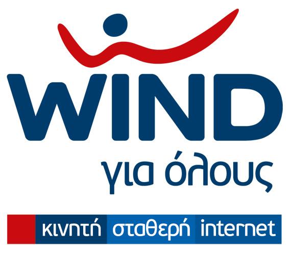 WIND new logo