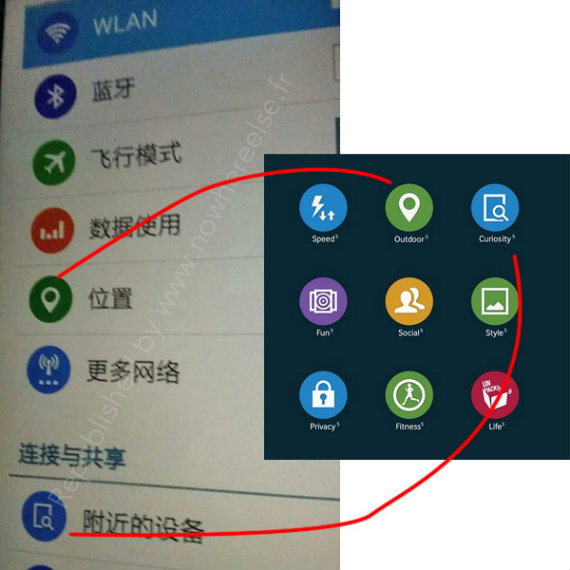 Alleged-Samsung-Galaxy-S5-screenshot-shows-new-TouchWiz-UI-with-round-flat-icons