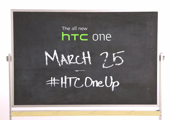 HTC One up teaser