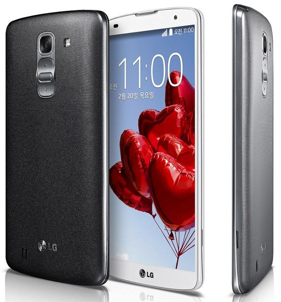 LG G2 Pro revealed