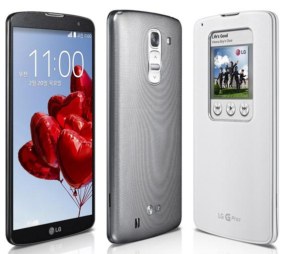 LG G Pro 2 revealed