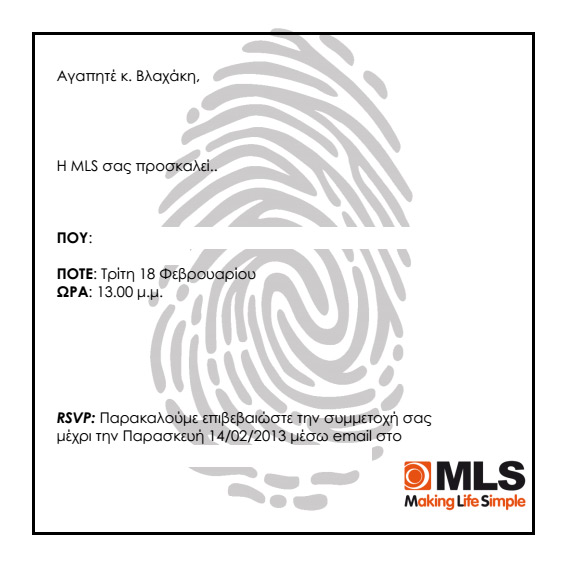 MLS fingerprint reader