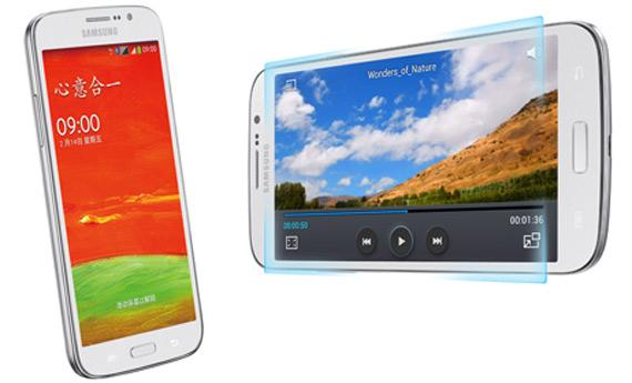 Samsung-Galaxy-Mega-Plus-2