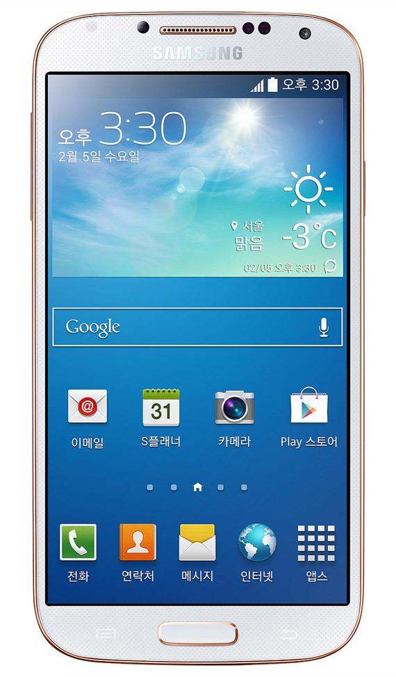 Samsung-Galaxy-S4-leather-5