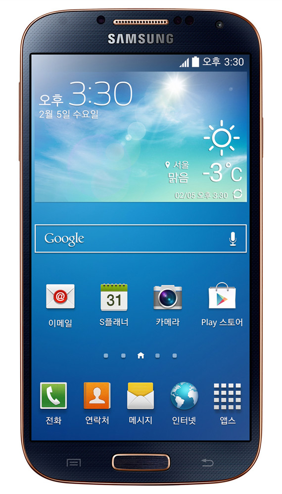 Samsung-Galaxy-S4-leather-6