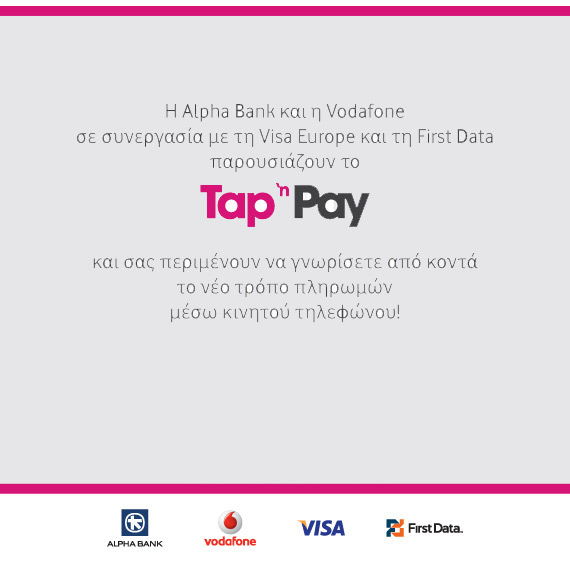 Vodafone Tap and Pay