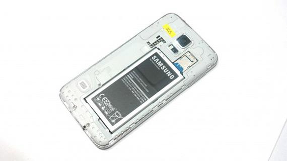 glx-s5-battery